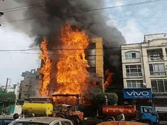 Fire Breaks Out At Hotel In Indore - Sakshi