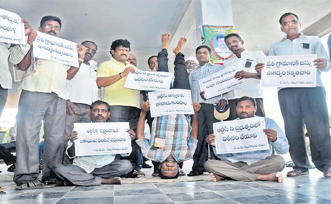 RTC JAC Said To People To Protect TSRTC In Telangana - Sakshi