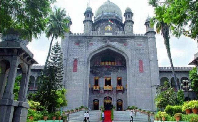 TSRTC Strike High Court Postponed Hearings On Wages To October 24 - Sakshi