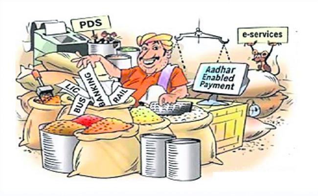 Government Starting T Wallet Services In Telangana  - Sakshi
