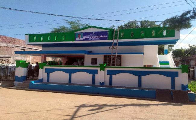 Digital services will be provided through Village Secretariat - Sakshi