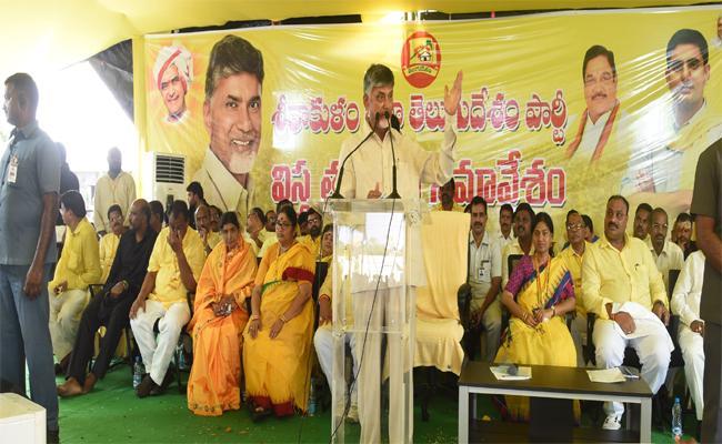 Chandrababu Naidu Holds Executive Meeting With Srikakulam District TDP Leaders - Sakshi