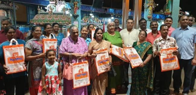 MTF distributes Diwali gifts to elderly people in Malaysia - Sakshi
