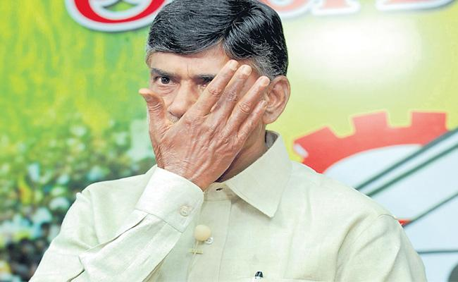 Guest Column On Chandrababu By C Rama chandraiah - Sakshi