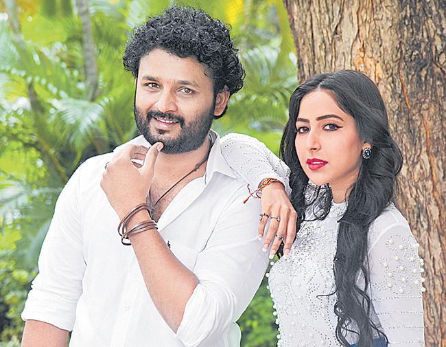 Prema Pipasi Movie Teaser Launch - Sakshi