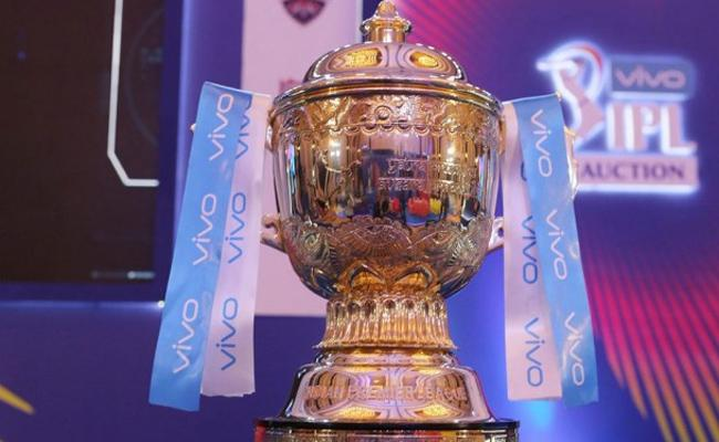 Slew Of Changes In Sight For New IPL Season - Sakshi