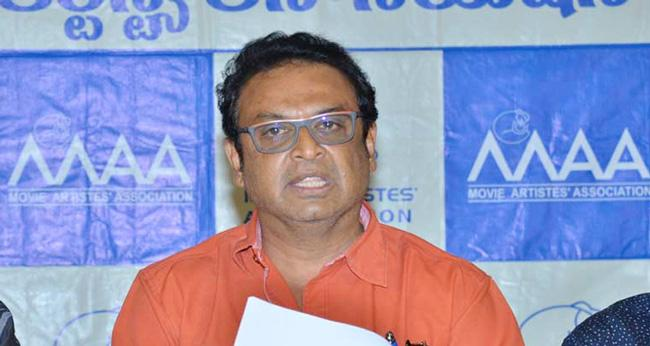 Maa President Naresh Clarity About MAA Meeting And Controversy - Sakshi