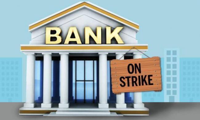 Bank employee unions strike on October 22 - Sakshi