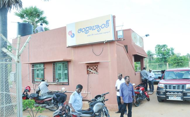 New Twist in Chittoor Andhra bank Robbery Case - Sakshi