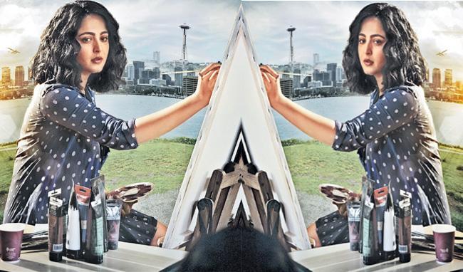 Nishabdam teaser released on november 7 - Sakshi