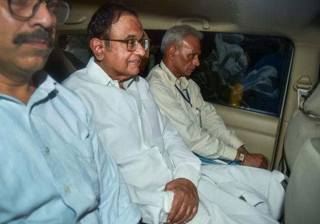 Chidambaram Gets Bail In INX Media Corruption Case - Sakshi