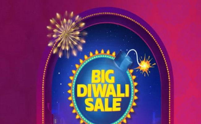 Flipkart Is Set To Host Its Big Diwali Sale - Sakshi
