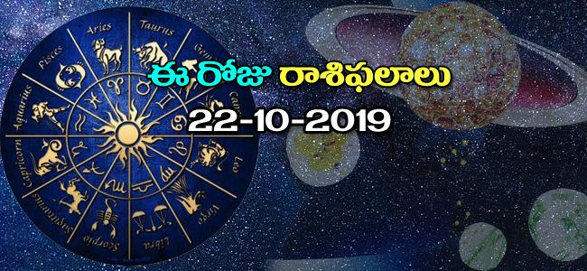 Daily Horoscope in Telugu (22-10-2019) - Sakshi