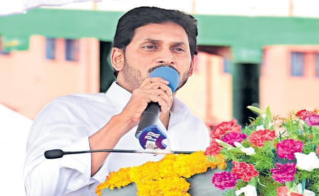 YS Jagan Pay Tributes To Police Martyrs On Police Commemoration Day 2019 - Sakshi