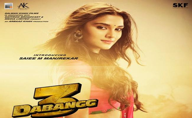 Salman Khan Introduces Saiee Manjrekar With Dabangg3 Poster - Sakshi