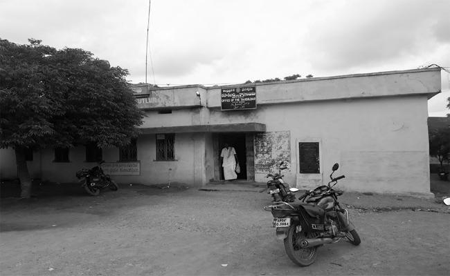 In Putlur Revenue Range Official Irregularities During The TDP Period - Sakshi