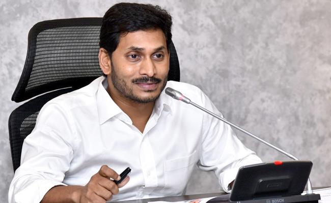 AP Government Orders For YSR Nethanna Nestham Scheme - Sakshi