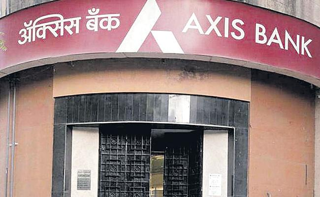 Axis Bank Under Loss Of Rs.112 Crore - Sakshi
