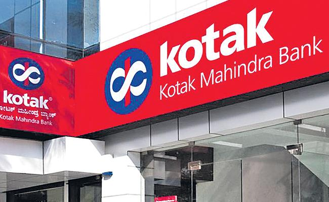 Kotak Bank Got Profit Of Rs 2,407 crore - Sakshi