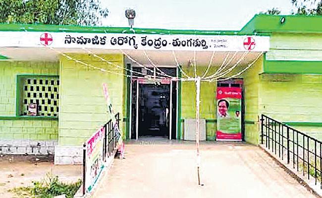 Referral System In Telangana Government Hospitals - Sakshi