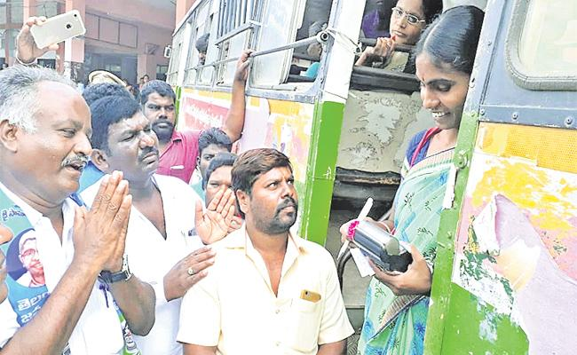 Innovative Protest of RTC Employees in Tandoor - Sakshi