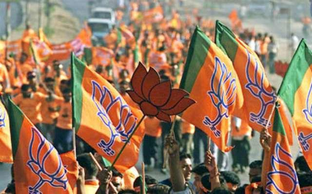 Maharashtra Elections Results 2019: Bjp Leads In Assembly Polls - Sakshi