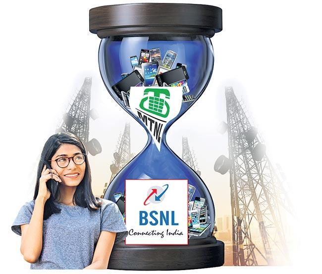 Modi govt gives nod to BSNL, MTNL merger - Sakshi