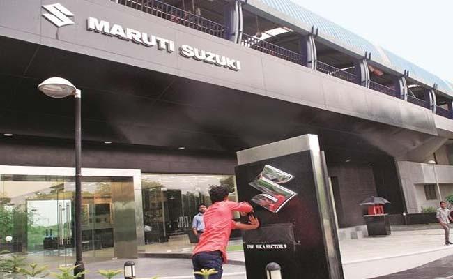Maruti Suzuki Q2 profit dips 39percent YoY  - Sakshi