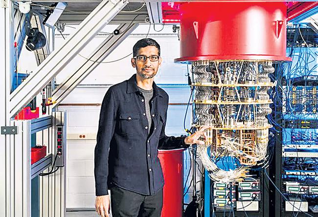 Google officially lays claim to quantum supremacy - Sakshi