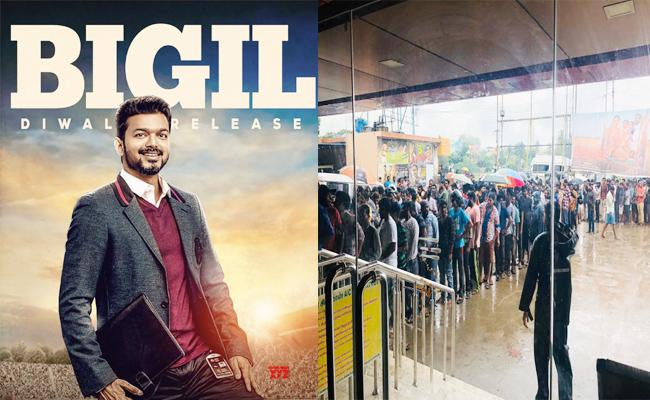 No Special Shows For Bigil Movie in Tamil nadu - Sakshi