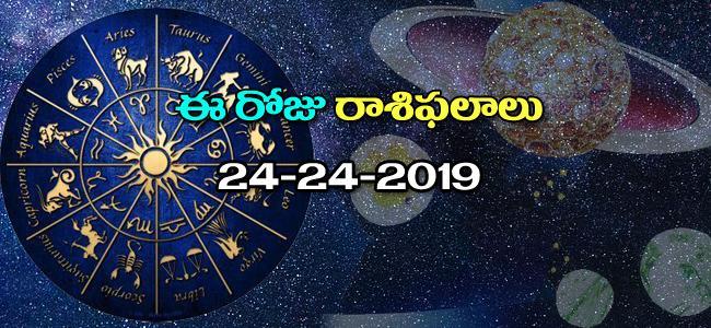 Daily Rasi Phalalu in Telugu (24-10-2019) - Sakshi