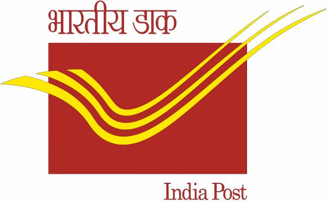 Parcels From Tamil Nadu Postal Department to Pakistan - Sakshi