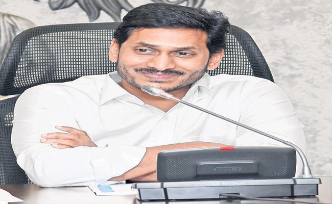 Sand permits in village secretariat itself - Sakshi