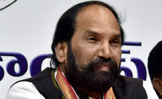Huzurnagar Bye Election: Will Uttam Kumar Reddy Lost the PCC Post - Sakshi