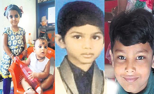 3 Childrens Missing In East Godavari Boat Capsized - Sakshi