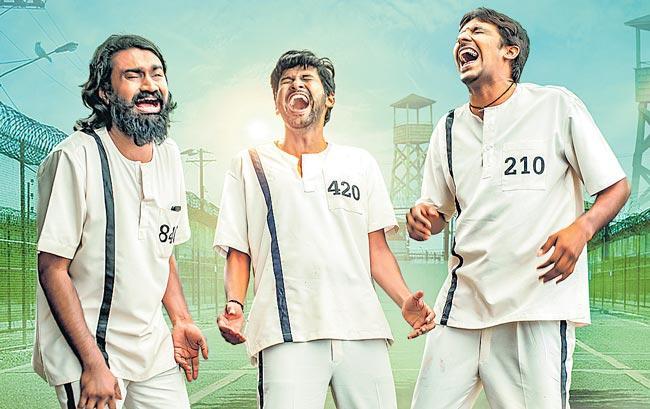 Jathi Ratnalu Movie Motion Poster release - Sakshi