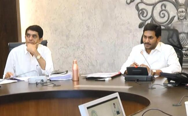 CM Jagan Review Meeting Over Skill Development And Employment - Sakshi