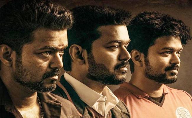 Vijay Bigil Movie Release Today in Tamil nadu - Sakshi