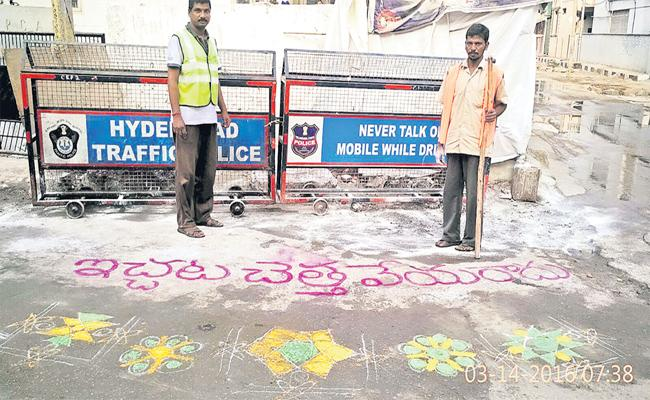 No Open Garbages in Hyderabad Soon - Sakshi