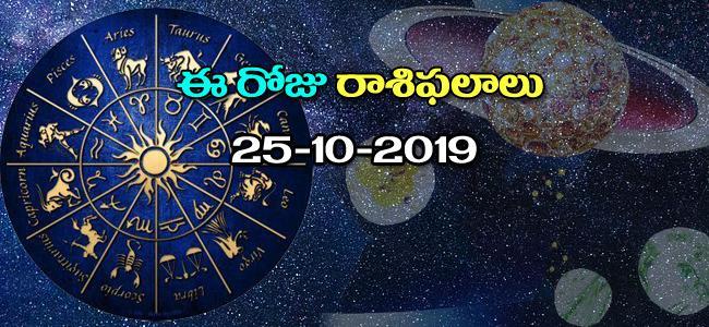 Daily Horoscope in telugu (25-10-2019) - Sakshi