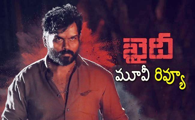 Khaidi Telugu Movie Review, Rating - Sakshi