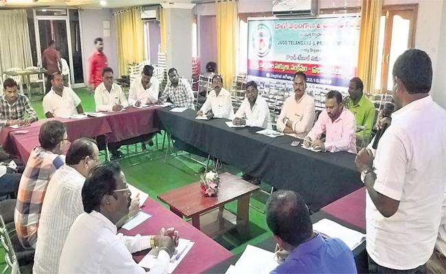 Round Table Meeting For Migrant workers - Sakshi