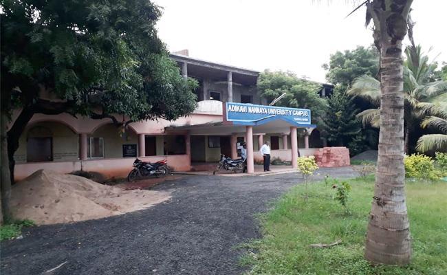 Education Minister Visit today Nannaya PG Campus West Godavari - Sakshi