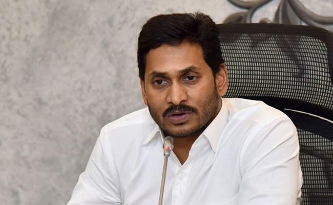 YS Jagan Holds Review On Heavy Rains - Sakshi