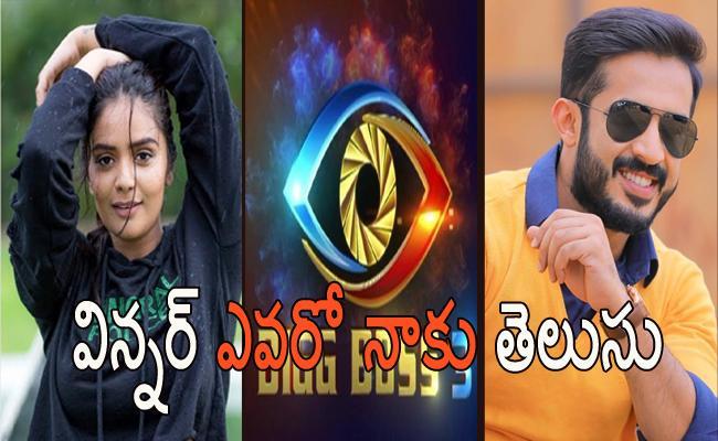 Bigg Boss 3 Telugu: Anchor Ravi Support To Ali Reza - Sakshi
