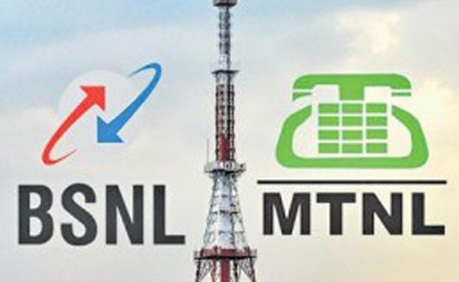Editorial On MTNL Merger In BSNL - Sakshi