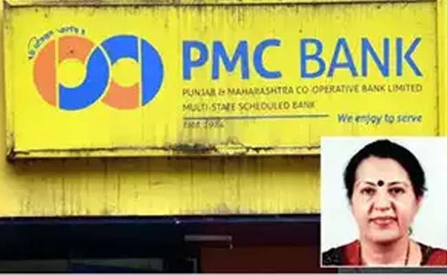 PMC Bank crisis: Director claims she is a victim too deposited Rs 10 lakh recently - Sakshi