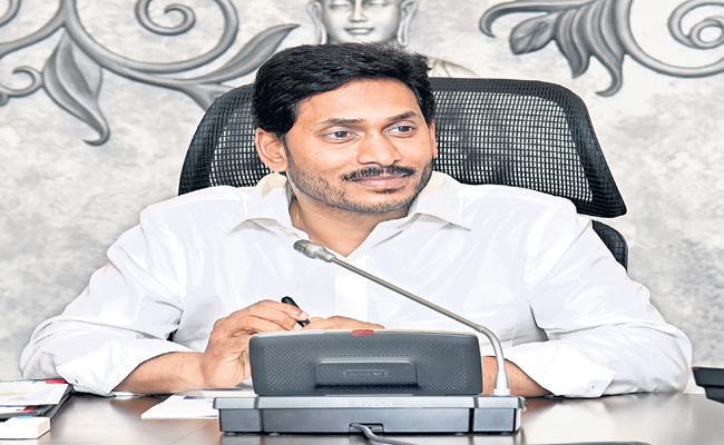 YS Jagan key decision on Skill Development University in Amaravathi - Sakshi