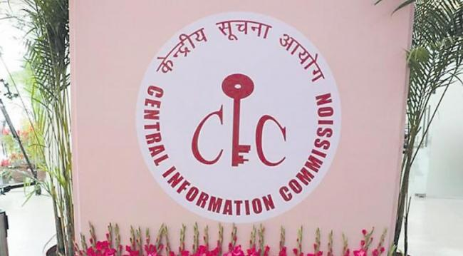 Centre Curtails CIC Tenure to 3 Years in New RTI Rules - Sakshi