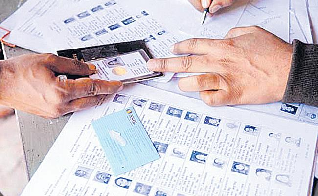 State Election Commission Said To Voters For Check Voter List - Sakshi